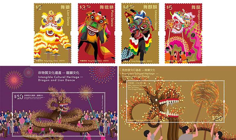 香港2021年上半年新邮发行计划及图稿