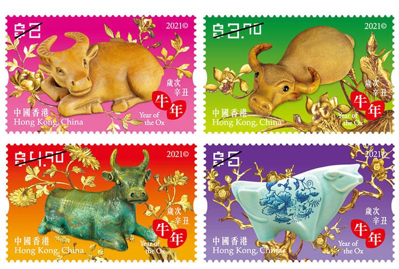 香港1月28日发行「岁次辛丑(牛年)」特别邮票