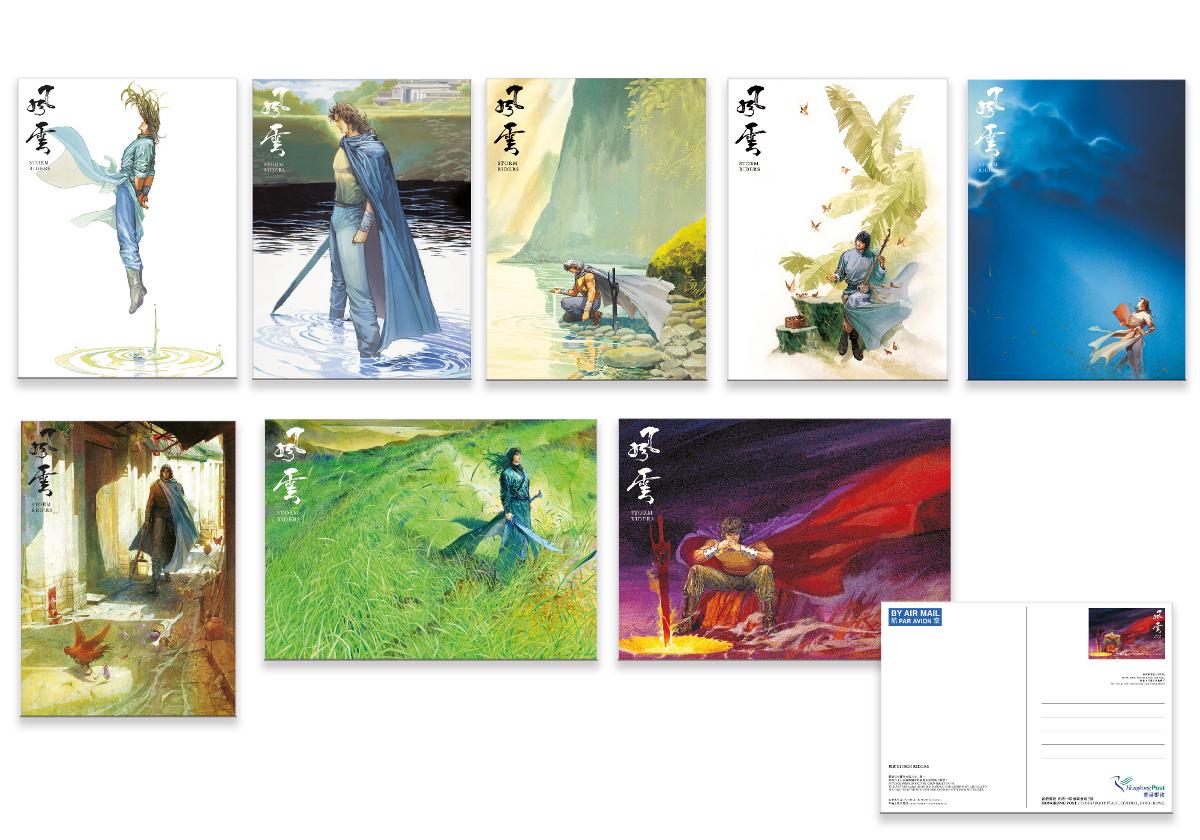香港10月29日发行《风云》特别邮票