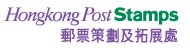 stamps_logo.png