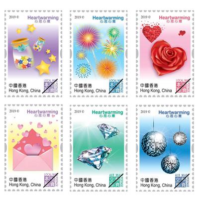 香港2019年新邮发行计划、简介、图稿