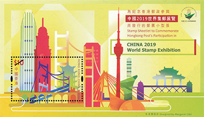 Stamp Sheetlet to Commemorate Hongkong Post's Participation in CHINA 2019 World Stamp Exhibition