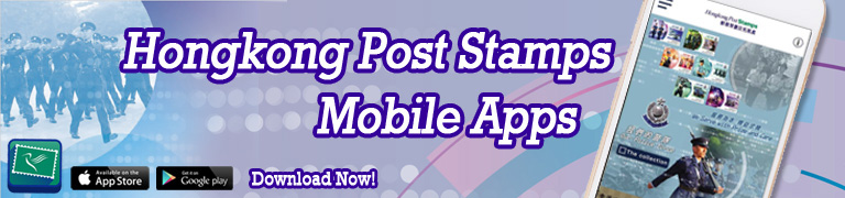 """HKPostStamps"" Mobile App"